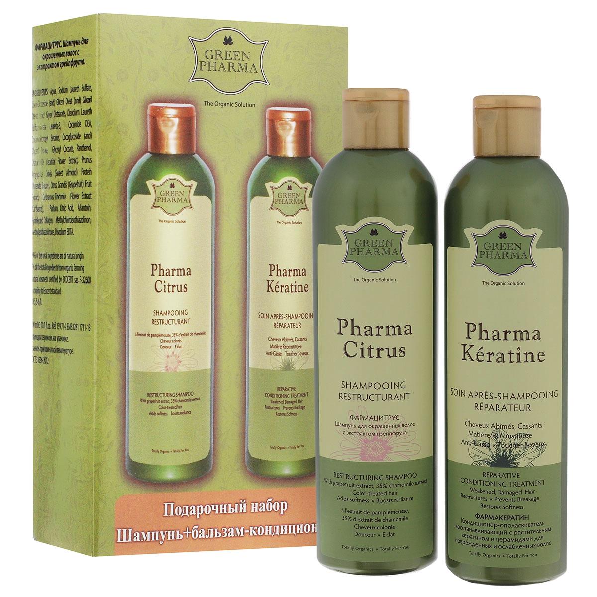 Greenpharma Подарочный набор №3: шампунь Pharma Citrus, кондиционер-ополаскиватель Pharma Keratine, 2х300 мл восстанавливающий уход без смывания absolue keratine 100 мл