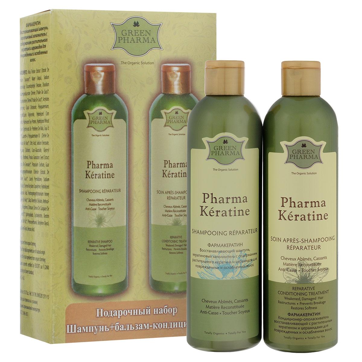 Greenpharma Подарочный набор №1: шампунь Pharma Keratine, кондиционер-ополаскиватель Pharma Keratine, 2х300 мл восстанавливающий уход без смывания absolue keratine 100 мл