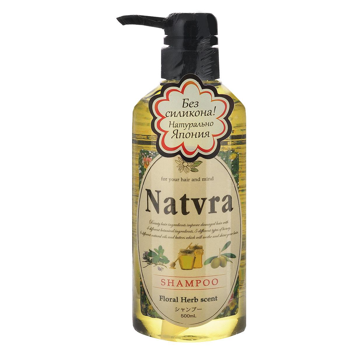 """Japan Gateway Шампунь для волос Natvra, без силикона, 500 мл32657Шампунь для волос """"Natvra"""" -сила природы для красоты волос.Восстановление волос. Растительные компоненты (кленовый сок, луговое масло, экстракт кофе, соевый белок) для красоты волос. Гладкость и блеск. Натуральные масла (оливы, арганы, манго, какао) для придания гладкости. Увлажнение. Медовые компоненты (растворенный медовый белок, воск, маточное молочко) для глубокого увлажнения. Шампунь не содержит силикона, искусственных ароматизаторов и красителей, продуктов нефтепереработки. Товар сертифицирован."""