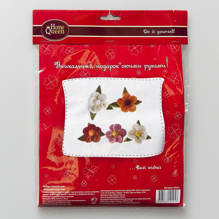 Набор Home Queen Цветы, 5 шт губка для мытья посуды home queen средняя 5 шт