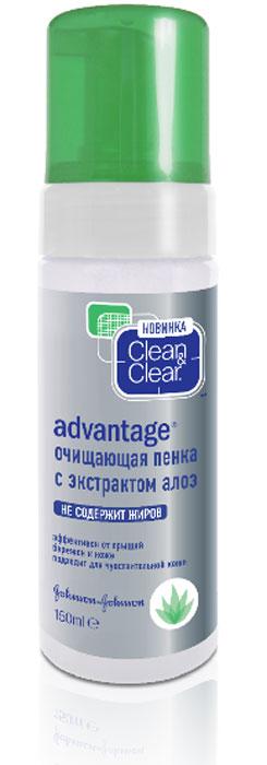 Clean&Clear Очищающая пенка для лица Advantage, с экстрактом алоэ, для чувствительной кожи, 150 мл83867Очищающая пенка с экстрактом алоэ борется с прыщами, при этом бережно относится к коже, обеспечивая очищение без дискомфорта. Не пересушивает кожу. Эффективно удаляет загрязнения, жир и омертвевшие клетки кожи, которые могут приводить к образованию прыщей. Эффективная комбинация салициловой кислоты и натурального алоэ сделают твой уход за кожей не только эффективным против прыщей, но и бережным к коже. Товар сертифицирован.