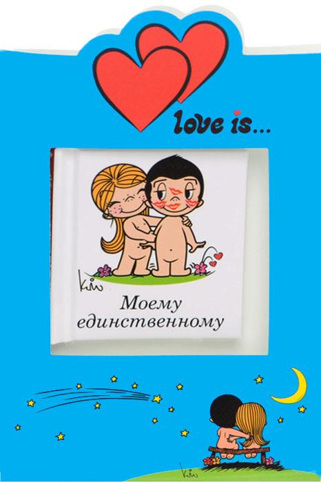 И. И. Парфенова Love is... Моему единственному (миниатюрное издание + открытка)