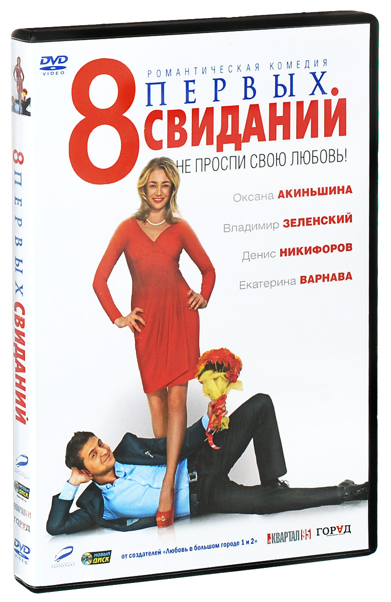 Оксана Акиньшина  (