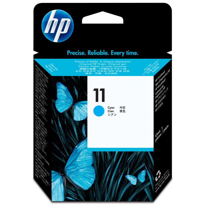 HP C4811A (11), Cyan струйный картриджC4811AГолубая печатающая головка НР 11 обеспечивает исключительные показатели скорости и качества печати благодаря применению технологии формирования сверхмалых чернильных капель. Печатающая головка включает интеллектуальную технологию оптимизации качества печати и контроля работоспособности.Отдельные чёрные и цветные печатающие головки, при необходимости предусматривающие возможность индивидуальной замены. Интегрированная печатающая головка шириной примерно 1,25 см, оснащенная 304 соплами, повышает скорость печати до двух раз по сравнению со струйными принтерами предыдущих моделей.Усовершенствованная технология HP Photoret III послойного формирования цвета HP обеспечивает более плавные цветовые переходы и непосредственное воспроизведение цветов при печати путём наложения нескольких капель чернил на одну точку.