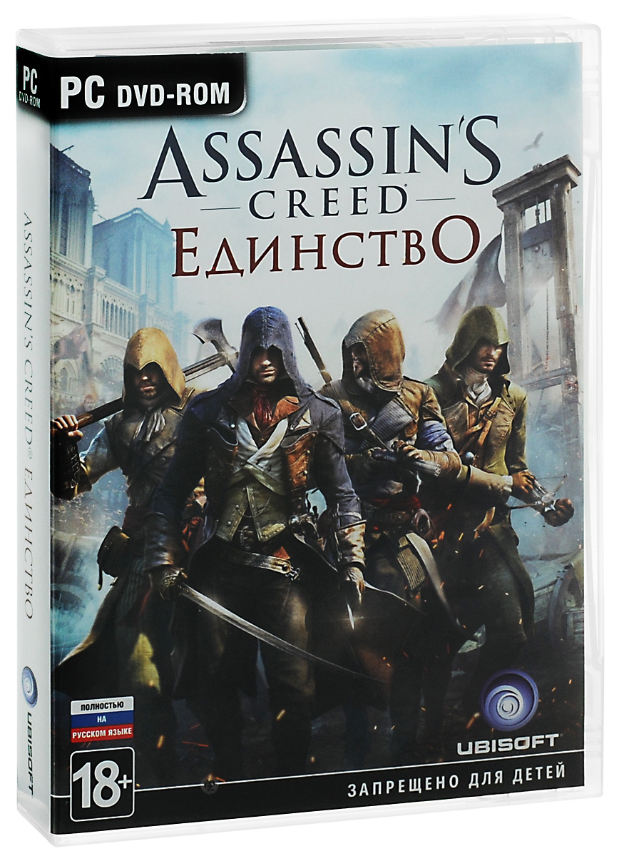 Assassin's Creed: Единство (5 DVD)