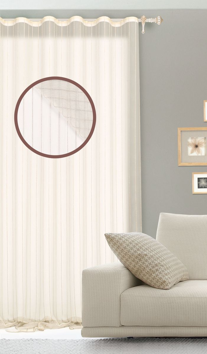 Штора готовая для гостиной Garden, на ленте, цвет: бежевый, размер 300* 260 см. С536064V4С536064V4Готовая штора для гостиной Garden выполнена из сетчатой ткани (100% полиэстера) с вертикальными блестящими полосками. Дизайн и нежная цветовая гамма привлекут к себе внимание и органично впишутся в интерьер комнаты. Штора крепится на карниз при помощи ленты, которая поможет красиво и равномерно задрапировать верх. Штора Garden великолепно украсит любое окно.Стирка при температуре 30°С.