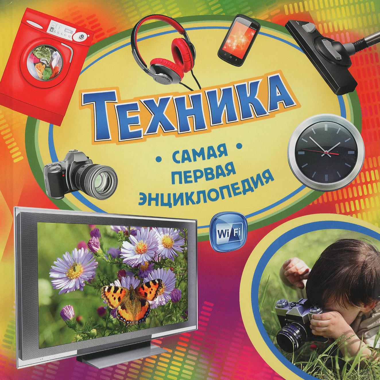 Zakazat.ru: Техника. С. Г. Шумеева
