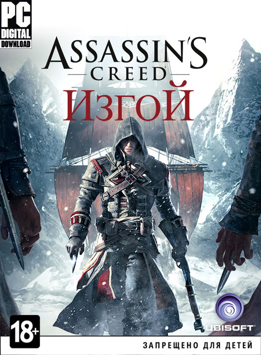Assassin's Creed: Изгой Deluxe Edition, Ubisoft Entertainment