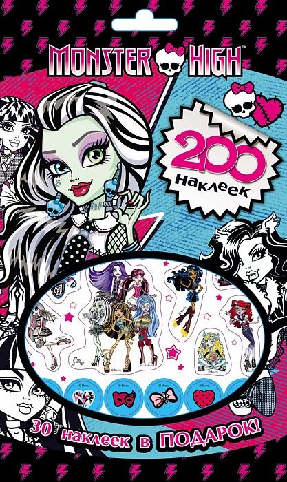 Monster High. 200 наклеек росмэн 200 наклеек monster high