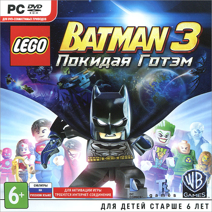 LEGO Batman 3: Покидая Готэм, TT Games Publishing Ltd.