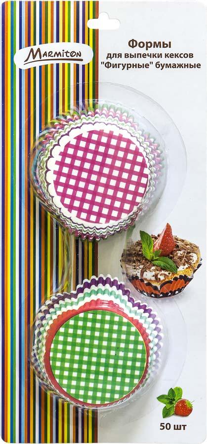 Набор форм для выпечки кексов Marmiton Фигурные, 50 шт, в ассортименте набор формочек для выпечки сердце 2 шт 631190