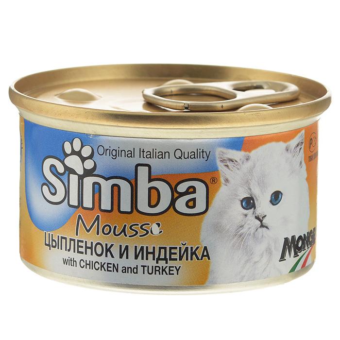 Консервы для кошек Monge Simba, мусс с курицей и индейкой, 85 г70009447Консервы для кошек Monge Simba - это полноценный сбалансированный корм для кошек. Мусс с курицей и индейкой. Ежедневная норма для кошки среднего размера (3-4 кг) - 400 г. Порцию можно разделить на несколько приемов.Состав: мясо и мясные субпродукты (курица 20%, индейка 10%), злаки, минеральные вещества. Анализ компонентов: сырой белок 8,5%, сырой жир 6%, сырая клетчатка 0,5%, сырая зола 2%, влажность 78%.Витамины и добавки на 1 кг: витамин D3 250 МЕ, витамин Е 5 мг, загустители, желирующие вещества. Товар сертифицирован.