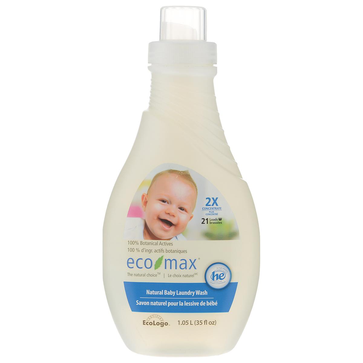 Жидкое средство для стирки детской одежды Eco Max, концентрированное, 1,05 лEmax-C134Жидкое концентрированное средство Eco Max предназначено для стирки детской одежды. Особенности: - Гипоаллергенное- Без химического осадка- Без запаха- Без сульфатов- Без фосфатов - Без нефтепродуктов- Без оптических отбеливателей- Без искусственных консервантов- Безопасно для детской одежды и пеленок- Безопасно для канализационных резервуаров и обитателей водоемов- БиоразлагаемоеПодходит для ручной и машинной стирки, для всех типов ткани. Состав: вода, полигликозиды (из кокосового масла и кукурузного сиропа), пищевой цитрат натрия, пищевой загуститель, пищевая лимонная кислотаи пищевой сорбат калия. Товар сертифицирован.