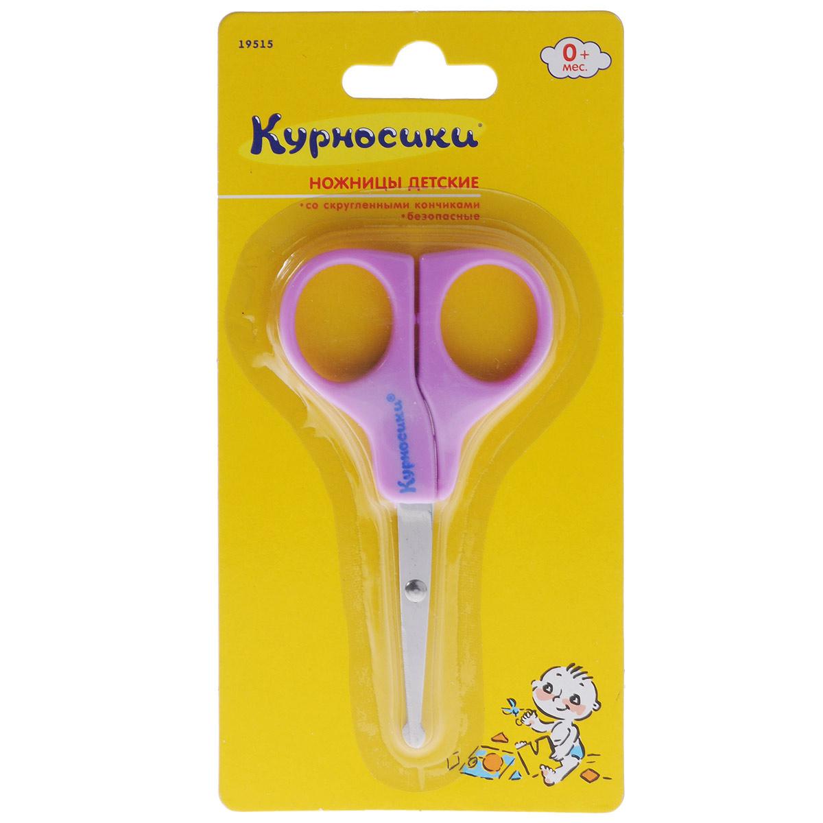 Ножницы детские Курносики, цвет: фиолетовый19515фиолетовый