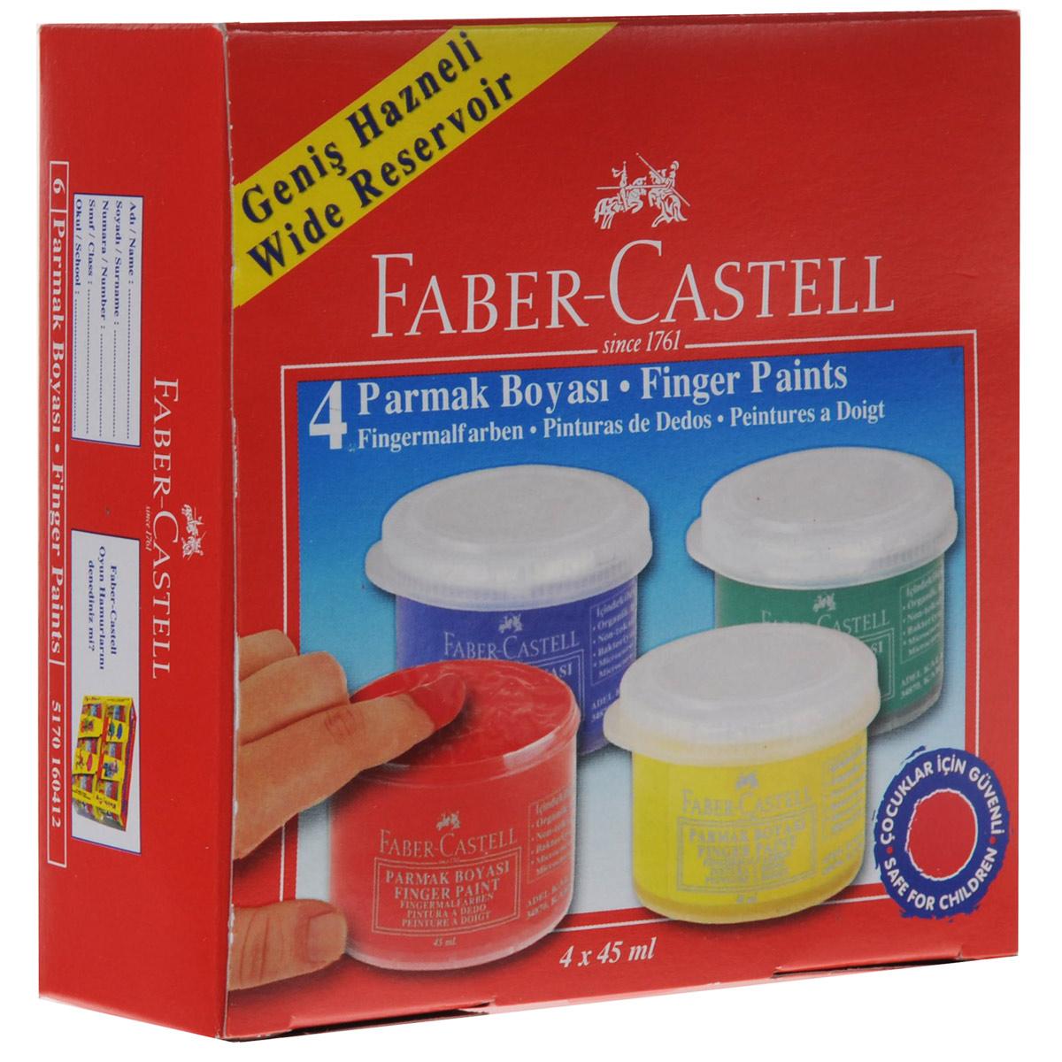 Краски пальчиковые Faber-Castell, 4 цвета160412Пальчиковые краски Faber-Castell порадуют маленького художника и помогут ему раскрыть свой талант. Ими можно рисовать не только на бумаге, но на картоне и стекле без каких-либо дополнительных приспособлений. В наборе краски в баночках по 45 мл 4 цветов: синего, зеленого, красного и желтого. Краска каждого цвета хранится в широкой пластиковой баночке с плотно закрывающейся крышкой. Краски имеют яркие цвета, безопасны для малыша, а широкое горлышко баночек позволяет легко набирать их пальцами.Рисование пальцами обостряет детские ощущения и положительно влияет на настроение детей. Кроме того, развивает мелкую моторику, дает наиболее сильное восприятие цвета. >Химический состав: водная основа, пищевые красители.