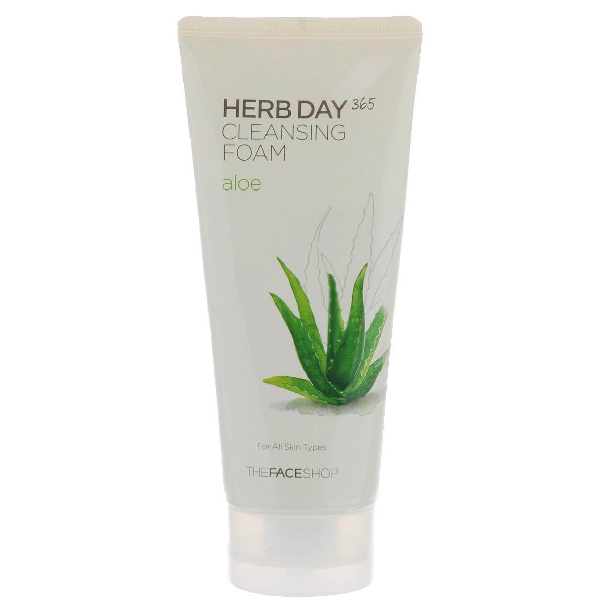 The Face Shop Пенка для умывания Herb Day 365, очищающая, с экстрактом алое, для всех типов кожи, 170 млУТ000000799Пенка для умывания Herb Day 365 содержит экстракт алоэ вера и комплекс экстрактов лекарственных трав. Мягко очищает кожу лица, мягко удаляет мертвые клетки и загрязнения пор. Эффективно успокаивает, обладает осветляющим эффектом и увлажняет кожу лица. Экстракт алоэ вера содержит огромное количество биологически активных веществ, из которых наиболее важными для кожи являются: каротин, витамины С и Е, защищающие кожу от повреждающего действия свободных радикалов и преждевременного старения; комплекс полисахаров с высокой влагоудерживающей и иммуностимулирующей способностью; салициловая кислота, эфирные масла и стерины, оказывающие антибактериальное и противовоспалительное действие.Товар сертифицирован.