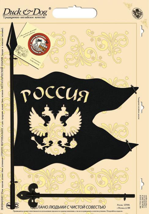 Указатель ветра Duck & Dog Флаг, 44 см х 70 см указатель ветра duckdog увм 10384 384