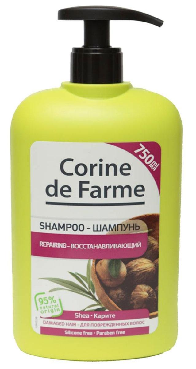 Corine De Farme Оздоравливающий шампунь с маслом Карите, 750 мл14167Оздоравливающий Шампунь с Маслом Карите восстанавливает и защищает очень сухие и поврежденные волосы от корней до кончиков. Обогащен маслом карите и маслом листьев оливы. (масло карите содержит питательные и cмягчающие компоненты, масло листьев оливы содержит увлажняющие и регенерирующие компоненты)