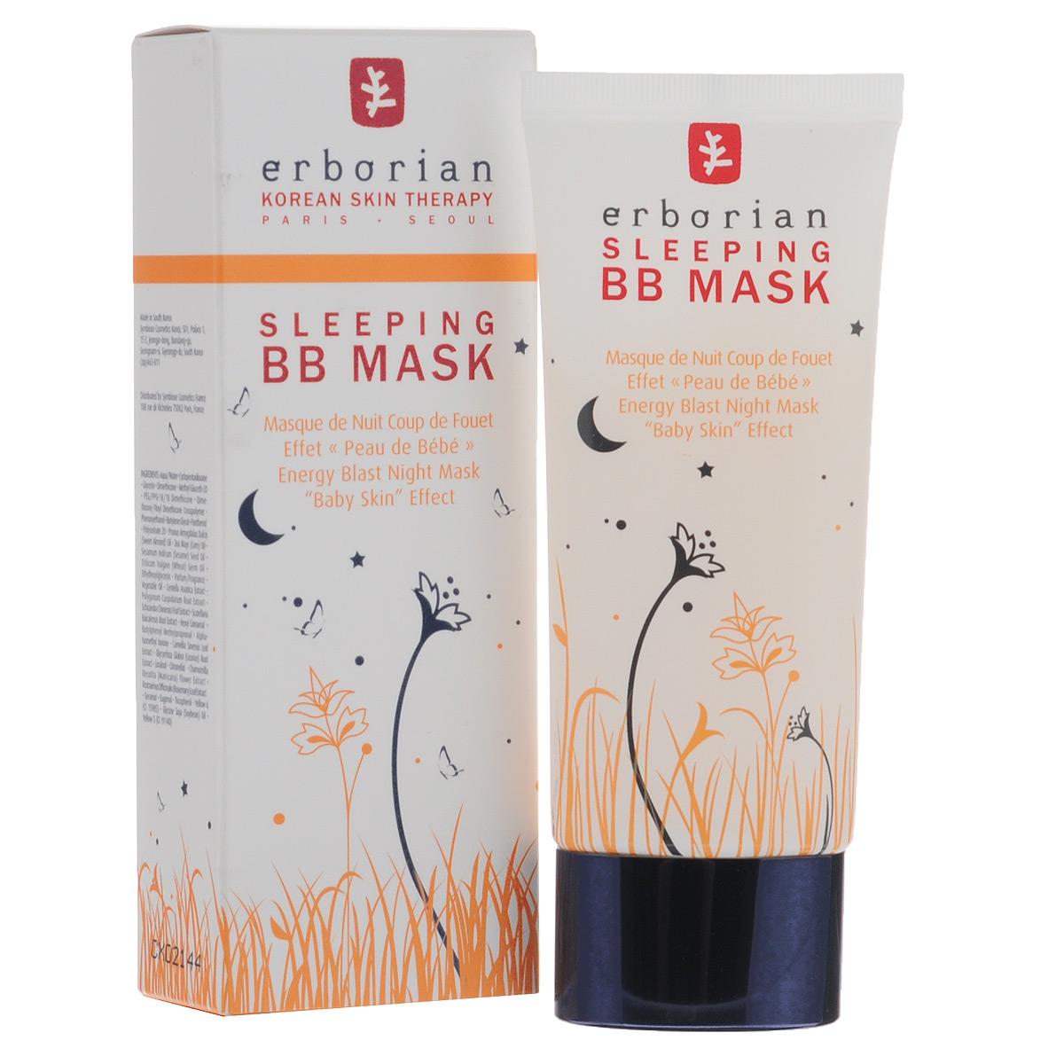 Erborian ВВ-маска для лица Восстанавливающий уход, ночная, 50 мл780642Ночная ВВ-маска - новый ритуал для обретения безупречной кожи.Маска - кокон преображает лицо ночью во время сна: кожа становится удивительно нежной и бархатистой.Ночная ВВ-маска содержит комплекс целебных трав в высокой концентрации. Они веками применялись в Азии и ценятся за свои антивозрастные свойства.Революционная формула:- Делает кожу нежной и бархатистой, как у младенца. - Интенсивно восстанавливает уставшую кожу, потерявшую тонус.- Увлажняет и укрепляет кожу, как после спа-процедур. Товар сертифицирован.