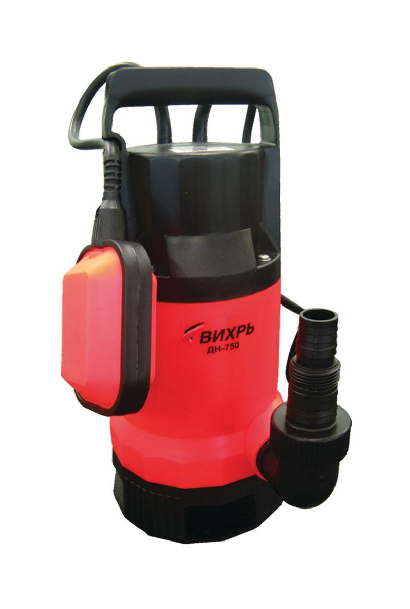 Дренажный насос Вихрь ДН-75068/2/2Дренажный насос Вихрь ДН-750 предназначен для перекачки чистых, дождевых, дренажных и грунтовых вод. Насос может использоваться для орошения или подачи воды из колодцев, открытых водоемов и других источников.