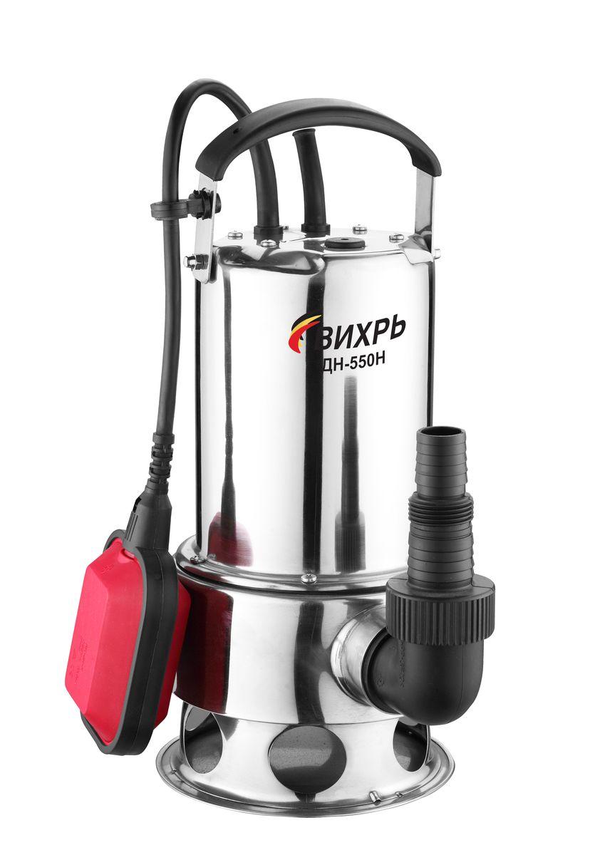 Дренажный насос Вихрь ДН-550Н68/2/4Дренажный насос Вихрь ДН-550Н предназначен для перекачки чистых, дождевых, дренажных и грунтовых вод. Насос может использоваться для орошения или подачи воды из колодцев, открытых водоемов и других источников. Корпус устройства выполнен из прочного нержавеющего металла.Поплавковый выключатель Встроенный датчик для автоматического отключения питания при перегреве двигателя Максимальное количество включений в час: 20 Максимальная высота подъема: 8 м Диаметр пропускаемых частиц: 35 мм Напряжение: 220 В Частота: 50 Гц Потребляемый ток: 3,6 А Тип электродвигателя: асинхронный, однофазный с короткозамкнутым ротором.