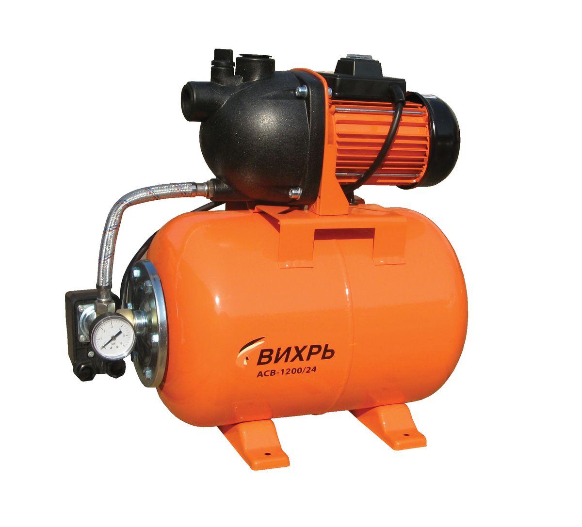 Насосная станция Вихрь АСВ-1200/2468/1/2Насосная станция Вихрь АСВ-1200/24 предназначена для бесперебойного водоснабжения в автоматическом режиме, коттеджей, дач, ферм и других потребителей. При этом она автоматически поддерживает необходимое давление в системе водоснабжения, самостоятельно включаясь и отключаясь по мере расходования воды потребителями.Встроенный датчик давления обеспечивает автоматическое включение насоса в случае необходимости. Гидроаккумулятор служит для аккумулирования воды под давлением и сглаживания гидроударов. Он состоит из стального резервуара со сменной мембраной из пищевой резины и имеет пневмоклапан для закачивания сжатого воздуха.Насос со встроенным эжектором, сочетает преимущества центробежных с практичностью самовсасывающих насосов. Встроенный внутренний эжектор с системой труб Вентури обеспечивает хорошие условия всасывания на входе в насос и позволяет создать высокое давление на выходе. Они позволяют перекачивать воду с меньшими, по сравнению с обычными центробежными насосами, требованиями к чистоте и наличию растворенных газов. Рабочее колесо и проточный блок направляющий аппарат - трубка Вентури - сопло выполнены из износостойких пластических материалов.Насосная станция не может использоваться на открытом воздухе при температуре окружающей среды ниже +1°С. Запрещается перекачивание горячей (выше +50°С) воды.