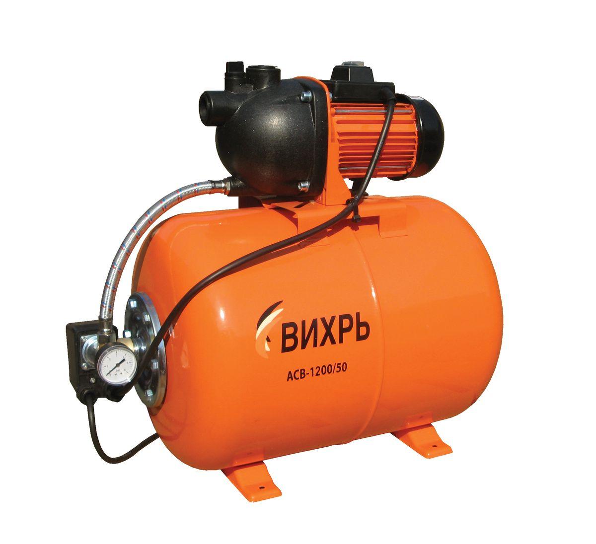 Насосная станция Вихрь АСВ-1200/5068/1/4Насосная станция Вихрь АСВ-1200/50 предназначена для бесперебойного водоснабжения в автоматическом режиме, коттеджей, дач, ферм и других потребителей. При этом она автоматически поддерживает необходимое давление в системе водоснабжения, самостоятельно включаясь и отключаясь по мере расходования воды потребителями.Встроенный датчик давления обеспечивает автоматическое включение насоса в случае необходимости. Гидроаккумулятор служит для аккумулирования воды под давлением и сглаживания гидроударов. Он состоит из стального резервуара со сменной мембраной из пищевой резины и имеет пневмоклапан для закачивания сжатого воздуха.Насос со встроенным эжектором, сочетает преимущества центробежных с практичностью самовсасывающих насосов. Встроенный внутренний эжектор с системой труб Вентури обеспечивает хорошие условия всасывания на входе в насос и позволяет создать высокое давление на выходе. Они позволяют перекачивать воду с меньшими, по сравнению с обычными центробежными насосами, требованиями к чистоте и наличию растворенных газов. Рабочее колесо и проточный блок направляющий аппарат - трубка Вентури - сопло выполнены из износостойких пластических материалов.Насосная станция не может использоваться на открытом воздухе при температуре окружающей среды ниже +1°С. Запрещается перекачивание горячей (выше +50°С) воды.
