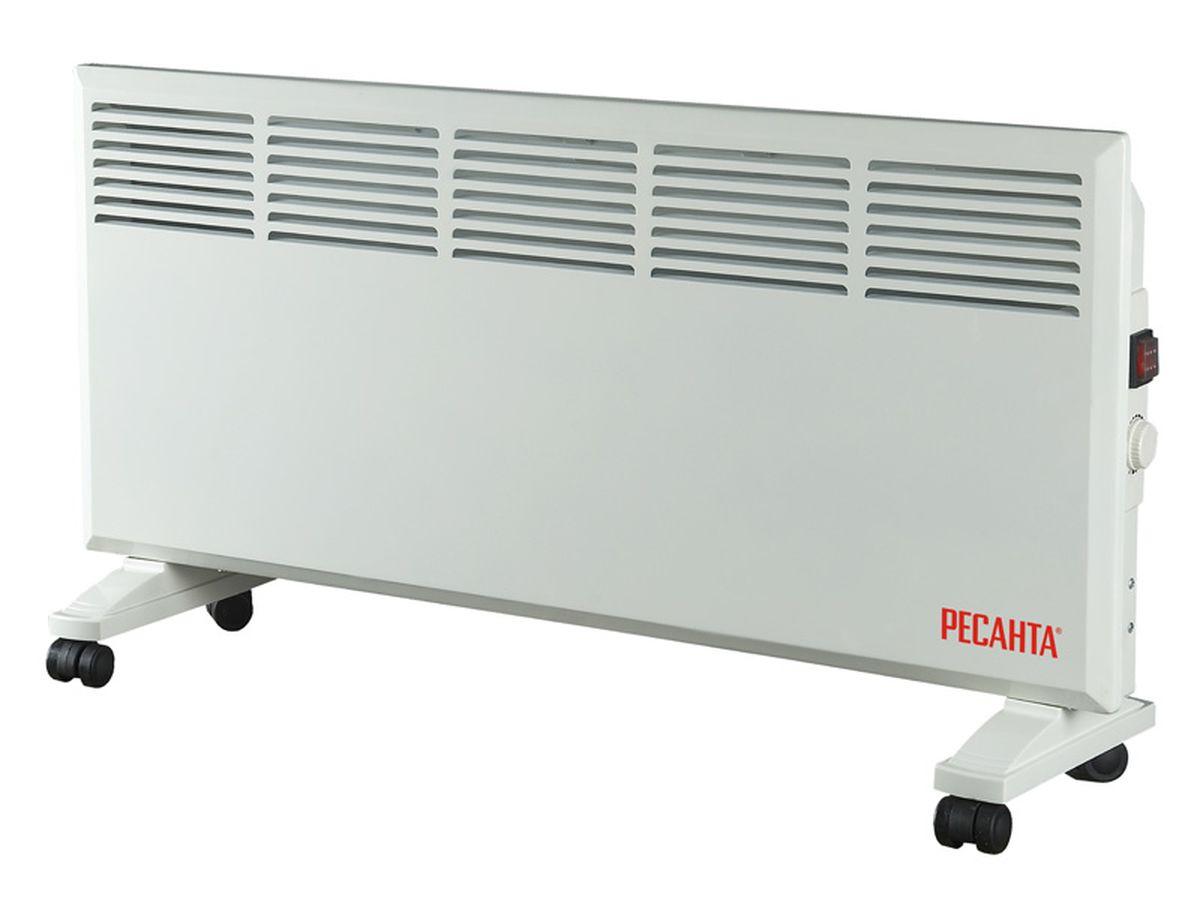 Ресанта ОК-2000 конвектор67/4/4Конвекционный обогреватель Ресанта ОК-2000 имеет функцию деления мощности наполовину и механический термостат, встроенный в корпус. Температура регулируется в пределах одного градуса.В принципе действия конвекционного обогревателя лежит естественный теплообмен. Проходя через нагревательный элемент, теплые воздушные массы поднимаются, освобождая место для холодного воздуха. Фронтальные выходные отверстия в конвекторе Ресанта ОК-2000 оптимальным способом регулируют направление потоков, не давая теплу уходить в стену. В комплект входят опорные ножки для напольной установки и колеса для удобства перемещения. При снятых колесиках конвекционный обогреватель можно повесить на стену.