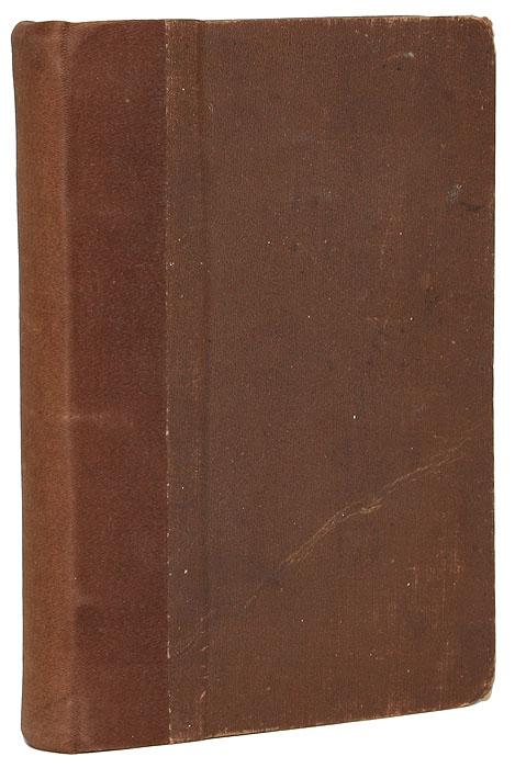 Вегетарианский стол. 444 рецепта новейших вегетарианских блюд. Кулинарный сборник, выпуск II