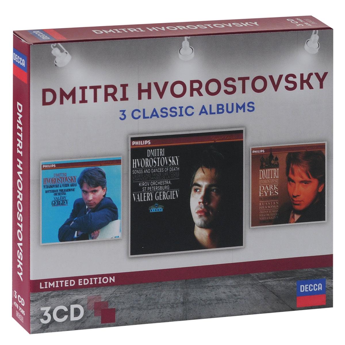 Dmitri Hvorostovsky. 3 Classic Albums (3 CD)