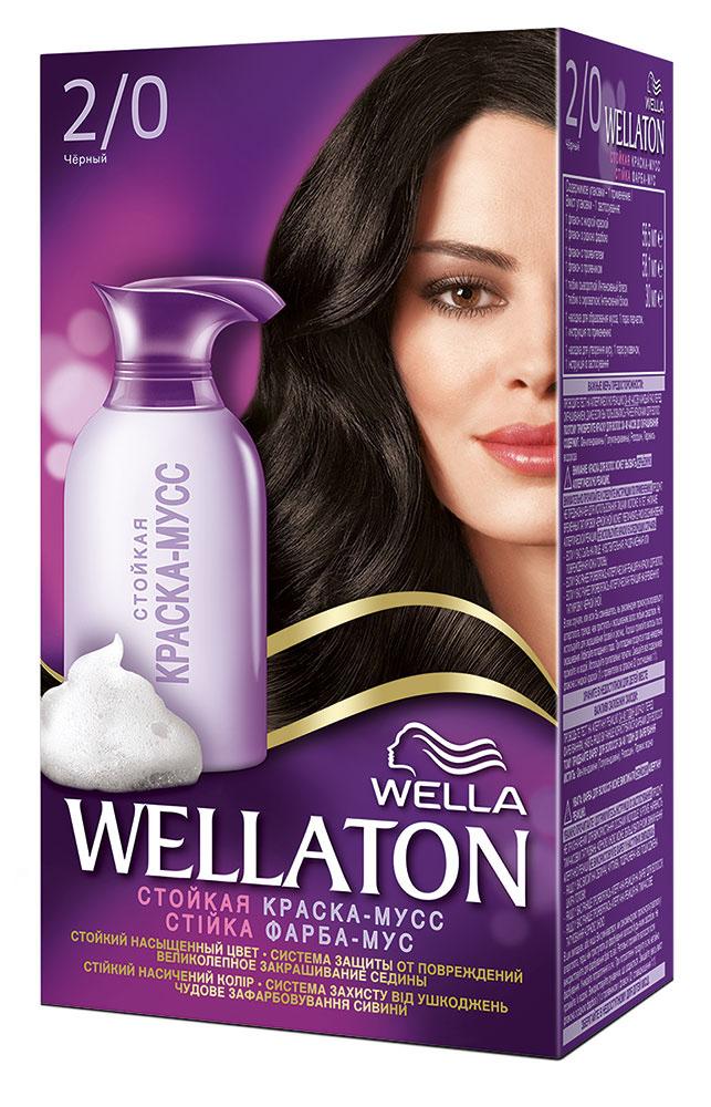 Краска-мусс для волос Wellaton 2/0. Черный81284287Стойкая краска-мусс Wellaton - живой насыщенный цвет и легкое бережное нанесение.Насладитесь живым насыщенным цветом. Краска-мусс обеспечивает бережное нанесение и защиту от подтеков. Она равномерно распределяется по волосам, насыщая каждый волос совершенным цветом.Система защиты от повреждений дарит волосам потрясающий блеск и мягкость шелка благодаря специальной формуле мусса и питательной сыворотке.Такая же стойкость, как привычные краски! 100% закрашивание седины. Характеристики: Номер краски: 2/0. Цвет: черный. Объем краски: 56,5 мл. Объем проявителя: 58,1 мл. Объем питательной сыворотки: 30 мл. Производитель: Германия. В комплекте: 1 тюбик с краской, 1 флакон с проявителем, 1 тюбик с питательной сывороткой, 1 пара перчаток, инструкция по применению. Товар сертифицирован.Внимание! Продукт может вызвать аллергическую реакцию, которая в редких случаях может нанести серьезный вред вашему здоровью. Проконсультируйтесь с врачом-специалистом передприменениемлюбых окрашивающих средств.