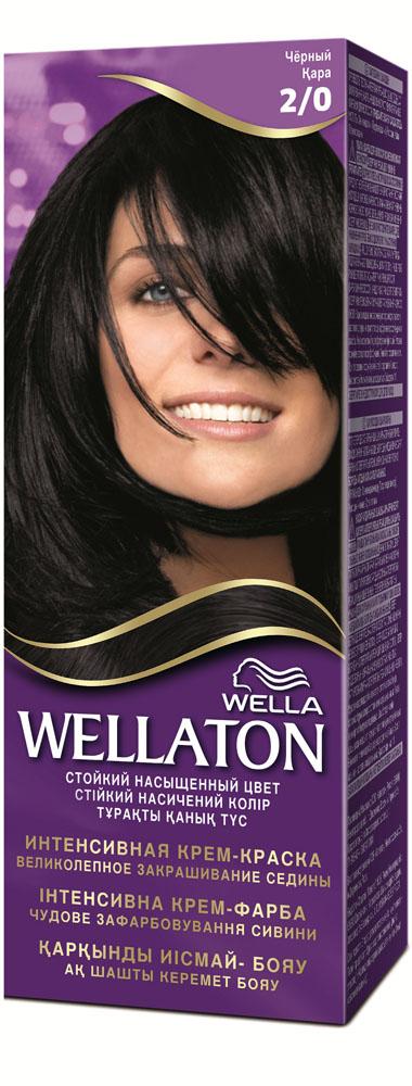 Крем-краска для волос Wellaton 2/0. ЧерныйWL-81135490Стойкая крем-краска Wellaton с сывороткой с провитамином В5 создана специально для вас экспертами Wella, чтобы подарить Вашим волосам насыщенный цвет, здоровый вид, потрясающий блеск и великолепное закрашивание седины. Это возможно благодаря окрашивающей технологии на кислородной основе и сыворотке с провитамином В5.Сыворотка с провитамином В5 обволакивает каждый волос и действует, словно защитный слой, свойственный натуральным неокрашенным волосам. Характеристики: Номер краски: 2/0. Цвет: черный. Степень стойкости: 3 (обеспечивает стойкое окрашивание). Объем крем-краски: 50 мл. Объем проявителя: 50 мл. Объем сыворотки: 10 мл. Производитель: Россия. В комплекте: 1 тюбик с крем-краской, 1 тюбик с проявителем, 1 пакетик с сывороткой с провитамином В5, 1 пара перчаток, инструкция по применению. Товар сертифицирован.Внимание! Продукт может вызвать аллергическую реакцию, которая в редких случаях может нанести серьезный вред вашему здоровью. Проконсультируйтесь с врачом-специалистом передприменениемлюбых окрашивающих средств.