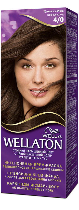 Крем-краска для волос Wellaton 4/0. Темный шоколадWL-81138260Стойкая крем-краска Wellaton с сывороткой с провитамином В5 создана специально для вас экспертами Wella, чтобы подарить Вашим волосам насыщенный цвет, здоровый вид, потрясающий блеск и великолепное закрашивание седины.Это возможно благодаря окрашивающей технологии на кислородной основе и сыворотке с провитамином В5.Сыворотка с провитамином В5 обволакивает каждый волос и действует, словно защитный слой, свойственный натуральным неокрашенным волосам. Характеристики: Номер краски: 4/0. Цвет: темный шоколад. Степень стойкости: 3 (обеспечивает стойкое окрашивание). Объем крем-краски: 50 мл. Объем проявителя: 50 мл. Объем сыворотки: 10 мл. Производитель: Россия.В комплекте: 1 тюбик с крем-краской, 1 тюбик с проявителем, 1 пакетик с сывороткой с провитамином В5, 1 пара перчаток, инструкция по применению. Товар сертифицирован.Внимание! Продукт может вызвать аллергическую реакцию, которая в редких случаях может нанести серьезный вред вашему здоровью. Проконсультируйтесь с врачом-специалистом передприменениемлюбых окрашивающих средств.