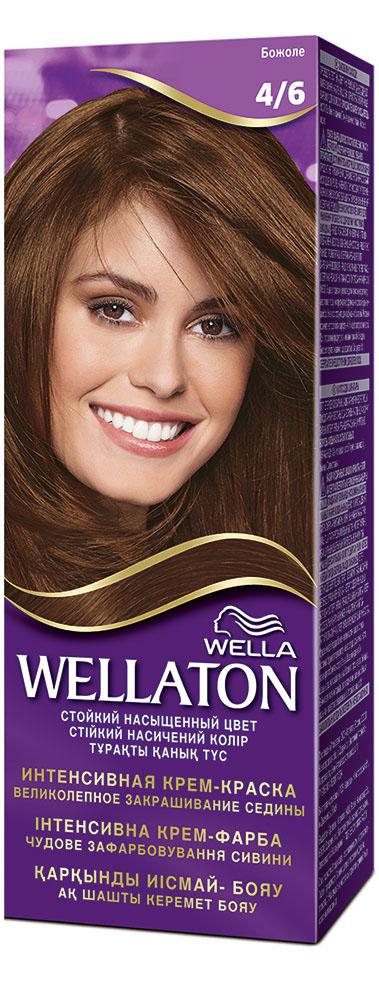 Крем-краска для волос Wellaton 4/6. БожолеWL-81138261Стойкая крем-краска Wellaton с сывороткой с провитамином В5 создана специально для вас экспертами Wella, чтобы подарить Вашим волосам насыщенный цвет, здоровый вид, потрясающий блеск и великолепное закрашивание седины. Это возможно благодаря окрашивающей технологии на кислородной основе и сыворотке с провитамином В5.Сыворотка с провитамином В5 обволакивает каждый волос и действует, словно защитный слой, свойственный натуральным неокрашенным волосам. Характеристики: Номер краски: 4/6. Цвет: божоле. Степень стойкости: 3 (обеспечивает стойкое окрашивание). Объем крем-краски: 50 мл. Объем проявителя: 50 мл. Объем сыворотки: 10 мл. Производитель: Россия. В комплекте: 1 тюбик с крем-краской, 1 тюбик с проявителем, 1 пакетик с сывороткой с провитамином В5, 1 пара перчаток, инструкция по применению. Товар сертифицирован.Внимание! Продукт может вызвать аллергическую реакцию, которая в редких случаях может нанести серьезный вред вашему здоровью. Проконсультируйтесь с врачом-специалистом передприменениемлюбых окрашивающих средств.