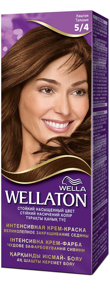 "Крем-краска для волос ""Wellaton"" 5/4. Каштан"