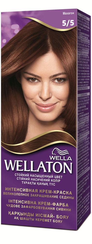 Крем-краска для волос Wellaton 5/5. МахагонWL-81231546Стойкая крем-краска Wellaton с сывороткой с провитамином В5 создана специально для вас экспертами Wella, чтобы подарить Вашим волосам насыщенный цвет, здоровый вид, потрясающий блеск и великолепное закрашивание седины. Это возможно благодаря окрашивающей технологии на кислородной основе и сыворотке с провитамином В5.Сыворотка с провитамином В5 обволакивает каждый волос и действует, словно защитный слой, свойственный натуральным неокрашенным волосам. Характеристики: Номер краски: 5/5. Цвет: махагон. Степень стойкости: 3 (обеспечивает стойкое окрашивание). Объем крем-краски: 50 мл. Объем проявителя: 50 мл. Объем сыворотки: 10 мл. Производитель: Россия. В комплекте: 1 тюбик с крем-краской, 1 тюбик с проявителем, 1 пакетик с сывороткой с провитамином В5, 1 пара перчаток, инструкция по применению. Товар сертифицирован.Внимание! Продукт может вызвать аллергическую реакцию, которая в редких случаях может нанести серьезный вред вашему здоровью. Проконсультируйтесь с врачом-специалистом передприменениемлюбых окрашивающих средств.