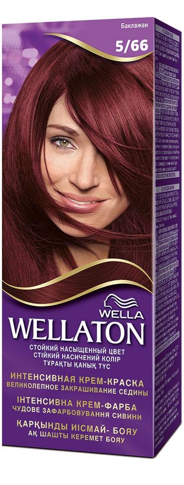 Крем-краска для волос Wellaton 5/66. БаклажанWL-81138278Стойкая крем-краска Wellaton с сывороткой с провитамином В5 создана специально для вас экспертами Wella, чтобы подарить Вашим волосам насыщенный цвет, здоровый вид, потрясающий блеск и великолепное закрашивание седины. Это возможно благодаря окрашивающей технологии на кислородной основе и сыворотке с провитамином В5.Сыворотка с провитамином В5 обволакивает каждый волос и действует, словно защитный слой, свойственный натуральным неокрашенным волосам. Характеристики: Номер краски: 5/66. Цвет: баклажан. Степень стойкости: 3 (обеспечивает стойкое окрашивание). Объем крем-краски: 50 мл. Объем проявителя: 50 мл. Объем сыворотки: 10 мл. Производитель: Россия. В комплекте: 1 тюбик с крем-краской, 1 тюбик с проявителем, 1 пакетик с сывороткой с провитамином В5, 1 пара перчаток, инструкция по применению. Товар сертифицирован.Внимание! Продукт может вызвать аллергическую реакцию, которая в редких случаях может нанести серьезный вред вашему здоровью. Проконсультируйтесь с врачом-специалистом передприменениемлюбых окрашивающих средств.