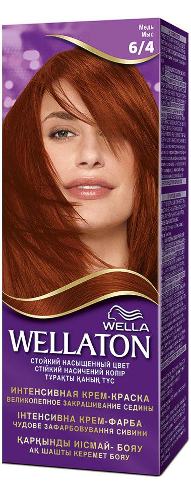 "Крем-краска для волос ""Wellaton"" 6/4. Медь"