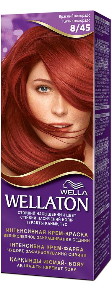 Крем-краска для волос Wellaton 8/45. Красный колорадоWL-81138286Стойкая крем-краска Wellaton с сывороткой с провитамином В5 создана специально для вас экспертами Wella, чтобы подарить Вашим волосам насыщенный цвет, здоровый вид, потрясающий блеск и великолепное закрашивание седины.Это возможно благодаря окрашивающей технологии на кислородной основе и сыворотке с провитамином В5.Сыворотка с провитамином В5 обволакивает каждый волос и действует, словно защитный слой, свойственный натуральным неокрашенным волосам. Характеристики: Номер краски: 8/45. Цвет: красный колорадо. Степень стойкости: 3 (обеспечивает стойкое окрашивание). Объем крем-краски: 50 мл. Объем проявителя: 50 мл. Объем сыворотки: 10 мл. Производитель: Россия.В комплекте: 1 тюбик с крем-краской, 1 тюбик с проявителем, 1 пакетик с сывороткой с провитамином В5, 1 пара перчаток, инструкция по применению. Товар сертифицирован.Внимание! Продукт может вызвать аллергическую реакцию, которая в редких случаях может нанести серьезный вред вашему здоровью. Проконсультируйтесь с врачом-специалистом передприменениемлюбых окрашивающих средств.