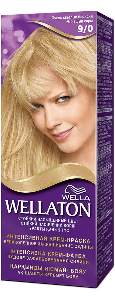 Крем-краска для волос Wellaton 9/0. Очень светлый блондинWL-81231552Стойкая крем-краска Wellaton с сывороткой с провитамином В5 создана специально для вас экспертами Wella, чтобы подарить Вашим волосам насыщенный цвет, здоровый вид, потрясающий блеск и великолепное закрашивание седины. Это возможно благодаря окрашивающей технологии на кислородной основе и сыворотке с провитамином В5.Сыворотка с провитамином В5 обволакивает каждый волос и действует, словно защитный слой, свойственный натуральным неокрашенным волосам. Характеристики: Номер краски: 9/0. Цвет: очень светлый блондин. Степень стойкости: 3 (обеспечивает стойкое окрашивание). Объем крем-краски: 50 мл. Объем проявителя: 50 мл. Объем сыворотки: 10 мл. Производитель: Россия. В комплекте: 1 тюбик с крем-краской, 1 тюбик с проявителем, 1 пакетик с сывороткой с провитамином В5, 1 пара перчаток, инструкция по применению. Товар сертифицирован.Внимание! Продукт может вызвать аллергическую реакцию, которая в редких случаях может нанести серьезный вред вашему здоровью. Проконсультируйтесь с врачом-специалистом передприменениемлюбых окрашивающих средств.