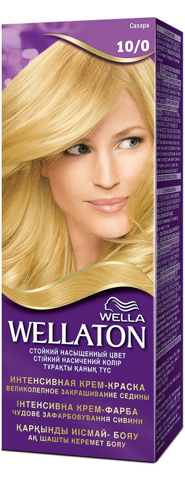 Крем-краска для волос Wellaton 10/0. СахараWL-81138272Стойкая крем-краска Wellaton с сывороткой с провитамином В5 создана специально для вас экспертами Wella, чтобы подарить Вашим волосам насыщенный цвет, здоровый вид, потрясающий блеск и великолепное закрашивание седины. Это возможно благодаря окрашивающей технологии на кислородной основе и сыворотке с провитамином В5.Сыворотка с провитамином В5 обволакивает каждый волос и действует, словно защитный слой, свойственный натуральным неокрашенным волосам. Характеристики: Номер краски: 10/0. Цвет: сахара. Степень стойкости: 3 (обеспечивает стойкое окрашивание). Объем крем-краски: 50 мл. Объем проявителя: 50 мл. Объем сыворотки: 10 мл. Производитель: Россия. В комплекте: 1 тюбик с крем-краской, 1 тюбик с проявителем, 1 пакетик с сывороткой с провитамином В5, 1 пара перчаток, инструкция по применению. Товар сертифицирован.Внимание! Продукт может вызвать аллергическую реакцию, которая в редких случаях может нанести серьезный вред вашему здоровью. Проконсультируйтесь с врачом-специалистом передприменениемлюбых окрашивающих средств.