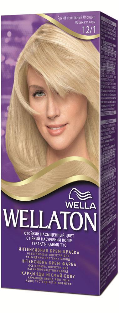 Крем-краска для волос Wellaton 12/1. Яркий пепельный блондин