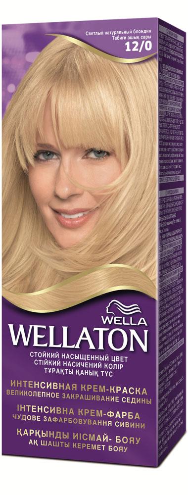 Крем-краска для волос Wellaton 12/0. Светлый натуральный блондинWL-81138274Крем-краска Wellaton с сывороткой с провитамином В5 создана специально для вас экспертами Wella, чтобы подарить Вашим волосам насыщенный цвет, здоровый вид, потрясающий блеск и великолепное закрашивание седины. Это возможно благодаря окрашивающей технологии на кислородной основе и сыворотке с провитамином В5.Сыворотка с провитамином В5 обволакивает каждый волос и действует, словно защитный слой, свойственный натуральным неокрашенным волосам. Характеристики: Номер краски: 12/0. Цвет: светлый натуральный блондин. Степень стойкости: 3 (обеспечивает стойкое окрашивание). Объем крем-краски: 40 мл. Объем проявителя: 80 мл. Объем сыворотки: 10 мл. Производитель: Россия. В комплекте: 1 тюбик с крем-краской, 1 тюбик с проявителем, 1 пакетик с сывороткой с провитамином В5, 1 пара перчаток, инструкция по применению. Товар сертифицирован.Внимание! Продукт может вызвать аллергическую реакцию, которая в редких случаях может нанести серьезный вред вашему здоровью. Проконсультируйтесь с врачом-специалистом передприменениемлюбых окрашивающих средств.