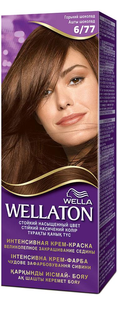 Крем-краска для волос Wellaton 6/77. Горький шоколадWL-81138283Стойкая крем-краска Wellaton с сывороткой с провитамином В5 создана специально для вас экспертами Wella, чтобы подарить Вашим волосам насыщенный цвет, здоровый вид, потрясающий блеск и великолепное закрашивание седины. Это возможно благодаря окрашивающей технологии на кислородной основе и сыворотке с провитамином В5.Сыворотка с провитамином В5 обволакивает каждый волос и действует, словно защитный слой, свойственный натуральным неокрашенным волосам. Характеристики: Номер краски: 6/77. Цвет: горький шоколад. Степень стойкости: 3 (обеспечивает стойкое окрашивание). Объем крем-краски: 50 мл. Объем проявителя: 50 мл. Объем сыворотки: 10 мл. Производитель: Россия. В комплекте: 1 тюбик с крем-краской, 1 тюбик с проявителем, 1 пакетик с сывороткой с провитамином В5, 1 пара перчаток, инструкция по применению. Товар сертифицирован.Внимание! Продукт может вызвать аллергическую реакцию, которая в редких случаях может нанести серьезный вред вашему здоровью. Проконсультируйтесь с врачом-специалистом передприменениемлюбых окрашивающих средств.