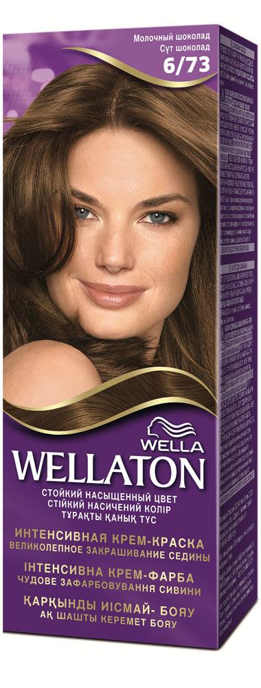 "Крем-краска для волос ""Wellaton"" 6/73. Молочный шоколад"
