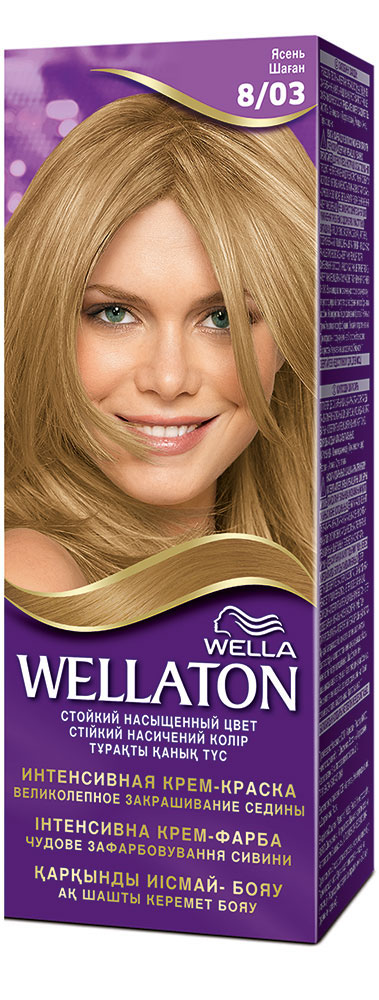 Крем-краска для волос Wellaton 8/03. ЯсеньWL-81138285Стойкая крем-краска Wellaton с сывороткой с провитамином В5 создана специально для вас экспертами Wella, чтобы подарить Вашим волосам насыщенный цвет, здоровый вид, потрясающий блеск и великолепное закрашивание седины. Это возможно благодаря окрашивающей технологии на кислородной основе и сыворотке с провитамином В5.Сыворотка с провитамином В5 обволакивает каждый волос и действует, словно защитный слой, свойственный натуральным неокрашенным волосам. Характеристики: Номер краски: 8/03. Цвет: ясень. Степень стойкости: 3 (обеспечивает стойкое окрашивание). Объем крем-краски: 50 мл. Объем проявителя: 50 мл. Объем сыворотки: 10 мл. Производитель: Россия. В комплекте: 1 тюбик с крем-краской, 1 тюбик с проявителем, 1 пакетик с сывороткой с провитамином В5, 1 пара перчаток, инструкция по применению. Товар сертифицирован.Внимание! Продукт может вызвать аллергическую реакцию, которая в редких случаях может нанести серьезный вред вашему здоровью. Проконсультируйтесь с врачом-специалистом передприменениемлюбых окрашивающих средств.