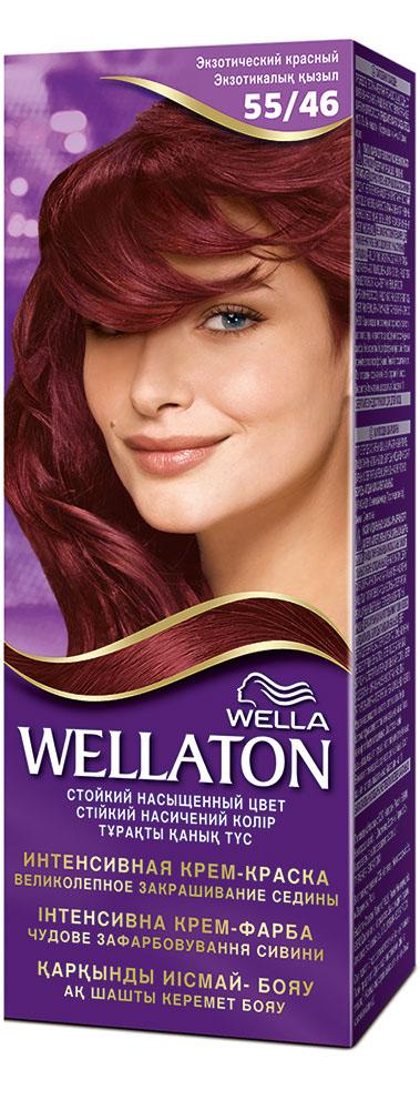 Крем-краска для волос Wellaton 55/46. Экзотический красныйWL-81138289Стойкая крем-краска Wellaton с сывороткой с провитамином В5 создана специально для вас экспертами Wella, чтобы подарить Вашим волосам насыщенный цвет, здоровый вид, потрясающий блеск и великолепное закрашивание седины. Это возможно благодаря окрашивающей технологии на кислородной основе и сыворотке с провитамином В5.Сыворотка с провитамином В5 обволакивает каждый волос и действует, словно защитный слой, свойственный натуральным неокрашенным волосам. Характеристики: Номер краски: 55/46. Цвет: экзотический красный. Степень стойкости: 3 (обеспечивает стойкое окрашивание). Объем крем-краски: 50 мл. Объем проявителя: 50 мл. Объем сыворотки: 10 мл. Производитель: Россия. В комплекте: 1 тюбик с крем-краской, 1 тюбик с проявителем, 1 пакетик с сывороткой с провитамином В5, 1 пара перчаток, инструкция по применению. Товар сертифицирован.Внимание! Продукт может вызвать аллергическую реакцию, которая в редких случаях может нанести серьезный вред вашему здоровью. Проконсультируйтесь с врачом-специалистом передприменениемлюбых окрашивающих средств.