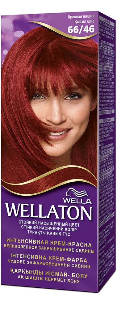 Крем-краска для волос Wellaton 66/46. Красная вишняWL-81138291Стойкая крем-краска Wellaton с сывороткой с провитамином В5 создана специально для вас экспертами Wella, чтобы подарить Вашим волосам насыщенный цвет, здоровый вид, потрясающий блеск и великолепное закрашивание седины.Это возможно благодаря окрашивающей технологии на кислородной основе и сыворотке с провитамином В5.Сыворотка с провитамином В5 обволакивает каждый волос и действует, словно защитный слой, свойственный натуральным неокрашенным волосам. Характеристики: Номер краски: 66/46. Цвет: красная вишня. Степень стойкости: 3 (обеспечивает стойкое окрашивание). Объем крем-краски: 50 мл. Объем проявителя: 50 мл. Объем сыворотки: 10 мл. Производитель: Россия.В комплекте: 1 тюбик с крем-краской, 1 тюбик с проявителем, 1 пакетик с сывороткой с провитамином В5, 1 пара перчаток, инструкция по применению. Товар сертифицирован.Внимание! Продукт может вызвать аллергическую реакцию, которая в редких случаях может нанести серьезный вред вашему здоровью. Проконсультируйтесь с врачом-специалистом передприменениемлюбых окрашивающих средств.