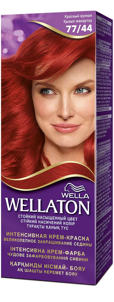 Крем-краска для волос Wellaton 77/44. Красный вулканWL-81226604Стойкая крем-краска Wellaton с сывороткой с провитамином В5 создана специально для вас экспертами Wella, чтобы подарить Вашим волосам насыщенный цвет, здоровый вид, потрясающий блеск и великолепное закрашивание седины. Это возможно благодаря окрашивающей технологии на кислородной основе и сыворотке с провитамином В5.Сыворотка с провитамином В5 обволакивает каждый волос и действует, словно защитный слой, свойственный натуральным неокрашенным волосам. Характеристики: Номер краски: 77/44. Цвет: красный вулкан. Степень стойкости: 3 (обеспечивает стойкое окрашивание). Объем крем-краски: 50 мл. Объем проявителя: 50 мл. Объем сыворотки: 10 мл. Производитель: Россия. В комплекте: 1 тюбик с крем-краской, 1 тюбик с проявителем, 1 пакетик с сывороткой с провитамином В5, 1 пара перчаток, инструкция по применению. Товар сертифицирован.Внимание! Продукт может вызвать аллергическую реакцию, которая в редких случаях может нанести серьезный вред вашему здоровью. Проконсультируйтесь с врачом-специалистом передприменениемлюбых окрашивающих средств.