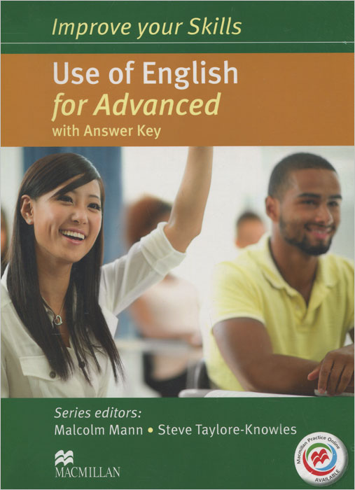 Use of English for Advanced with Answer Key english with crosswords 3 dvdrom